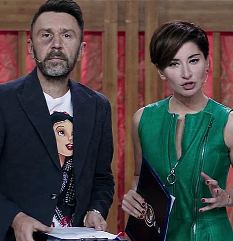 Сергей Шнуров и Софико Шеварнадзе