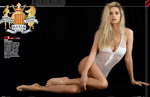 MAXIM назвал 100 самых сексуальных женщин России-2015