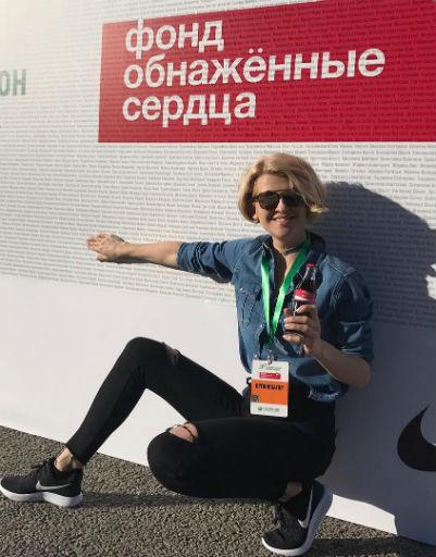 Полина Киценко