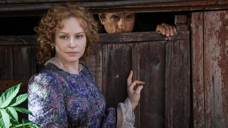 Юлия Пересильд сыграла главную роль в сериале
