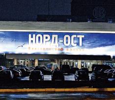 18 лет после трагедии: как сложились судьбы самых юных заложников «Норд-Оста»