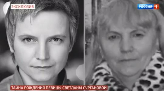 Справа фото Галины Власовой