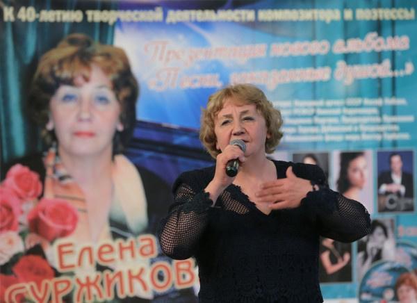 Героиня в книге повторяет судьбу Елены Суржиковой