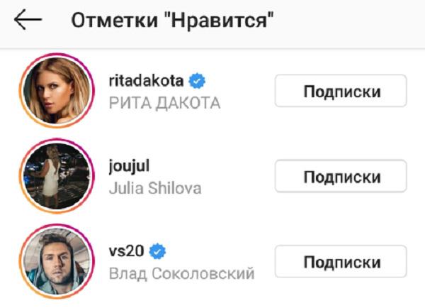 Соколовский начал проявлять активность на странице бывшей жены в Инстаграме