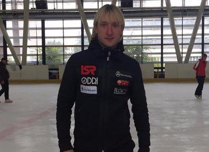 Евгений Плющенко уходит из большого спорта