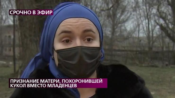 Лаура Даудова