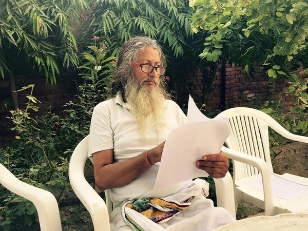 Учитель Шанкары - Госвами