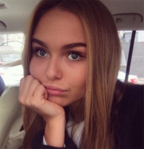 Стефания Маликова