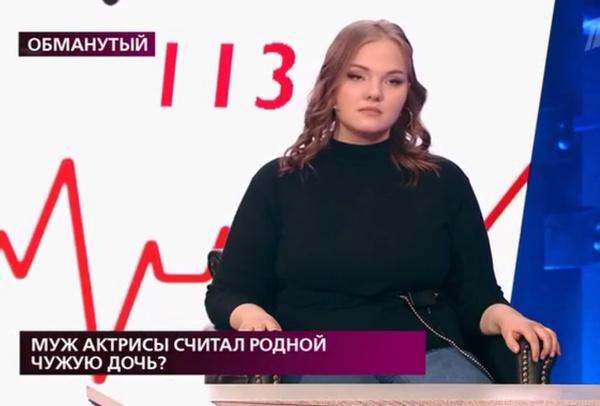 Ксения хочет узнать правду