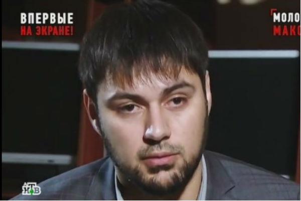 Мурат Миржоев готов продать квартиру Максаковой