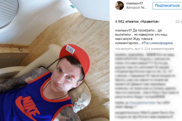 Павел Мамаев летит домой на личном самолете