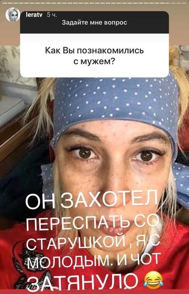 Кудрявцева с юмором ответила на вопрос о муже