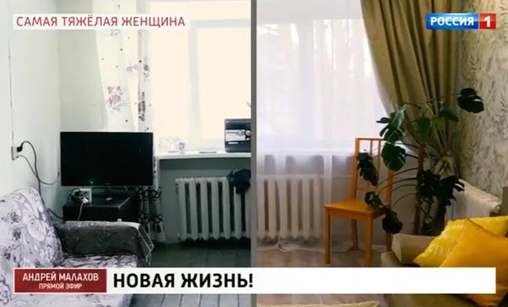 Нурдинова с нетерпением ждет возвращения домой