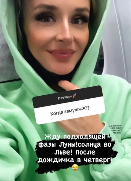 Гагарина дала понять поклонникам, что в загс не торопится