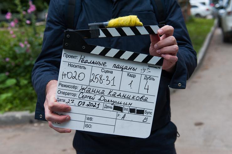 Съемки сериала переехали из Москвы в Пермь.