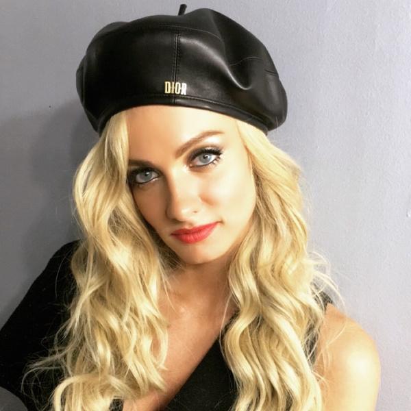 Полина Максимова