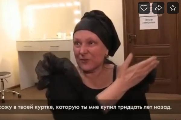 Елену Уронич нельзя назвать обеспеченной женщиной