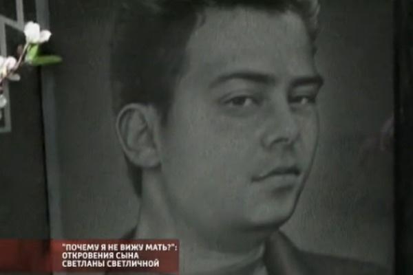 Портрет на могиле Олега