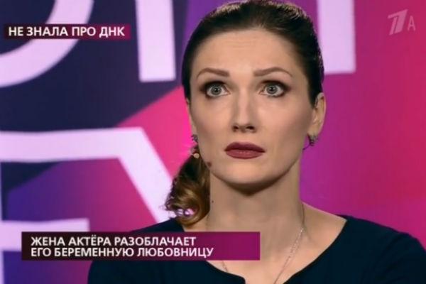 Жена отрицает, что избила Екатерину