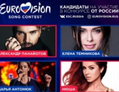 Темникова борется с Панайотовым за право выступить на «Евровидении»