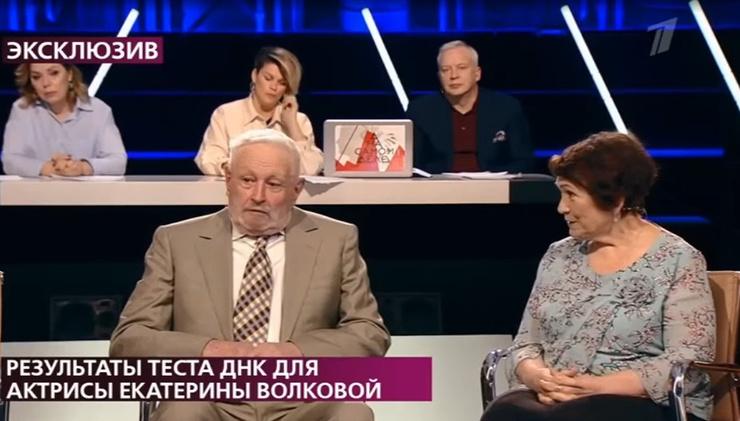 Волковым удалось найти общий язык в студии программы.