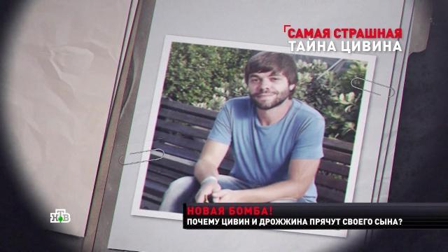 Михаил Цивин спас сына-уголовника от тюрьмы и отправил за границу