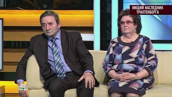 Новости: Внебрачного сына Романа Трахтенберга оставили без квартиры – фото №5