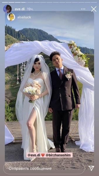 Биржан и Диана весело погуляли на свадьбе