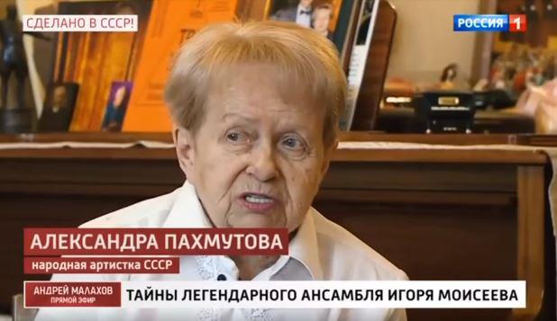 Александра Пахмутова вышла на связь после перенесенного коронавируса