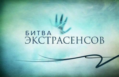 Сегодня в эфире телеканала ТНТ все серии 16-ого сезона