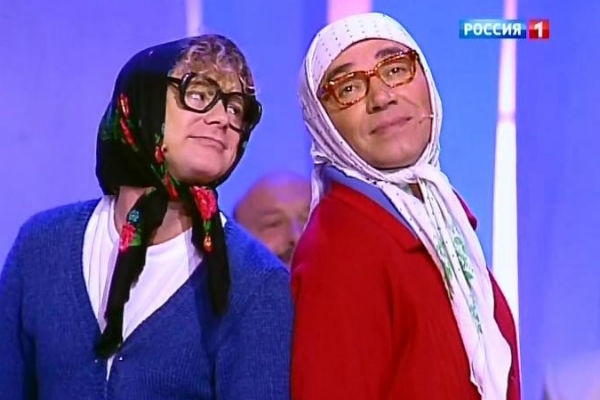 Дуэт Новые русские бабки