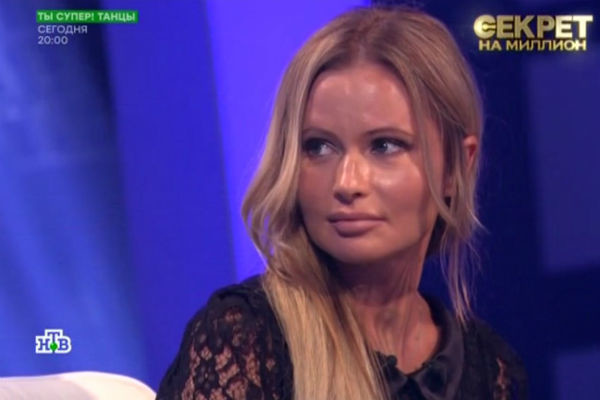 Дана Борисова излечилась от зависимости