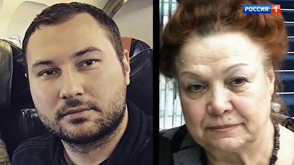 Денис Калинин и его теща Татьяна Сбытова