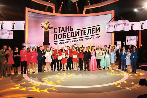 На финале собрались команды 6 университетов страны
