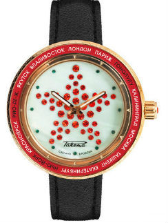 Новые часы подойдут любой моднице