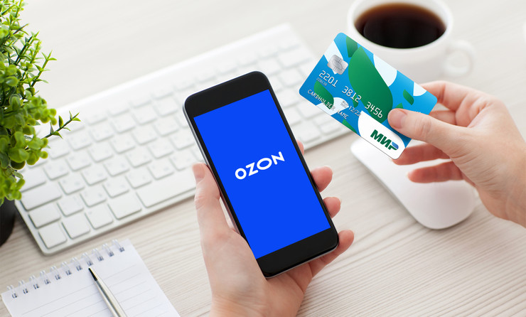 Экономь на онлайн-шопинге: держатели карт «Мир» получат кешбэк на Ozon