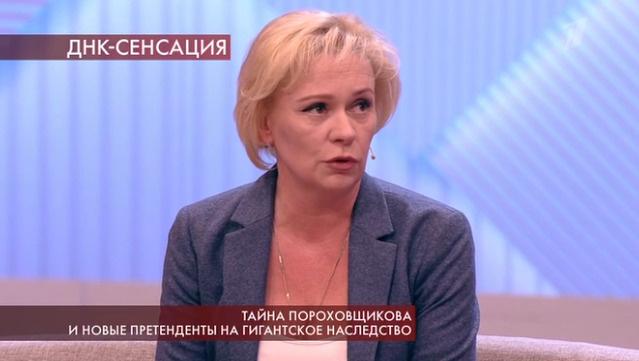 Наталья — племянница Александра Пороховщикова
