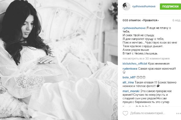 На протяжении нескольких месяцев Ирина делилась своими ощущениями во время первой беременности