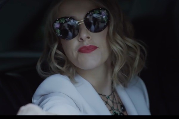 Клип на песню «Очки Собчак»