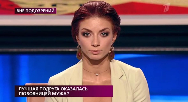 Кристина перекальская ирина пятницкая