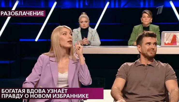 Виктория удивлена, что Соколов встречается с другой