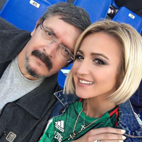 Ольга Бузова с папой Игорем