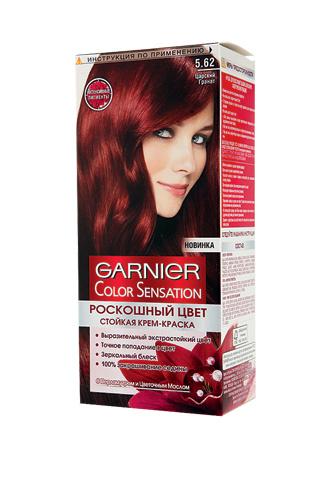 Garnier Color Sensation, стойкая крем-краска «Роскошный цвет», №5.62 «Царский гранат», 129 руб.