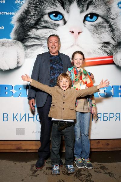 Актер с дочерью и сыном