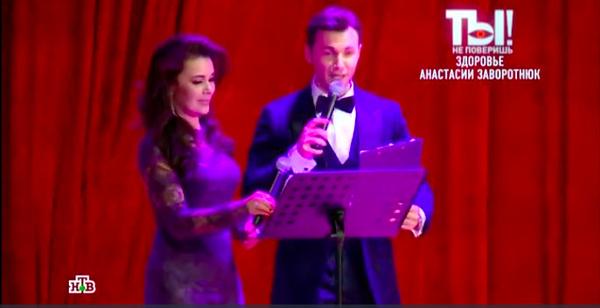 Вячеслав и Анастасия часто вели престижные премии