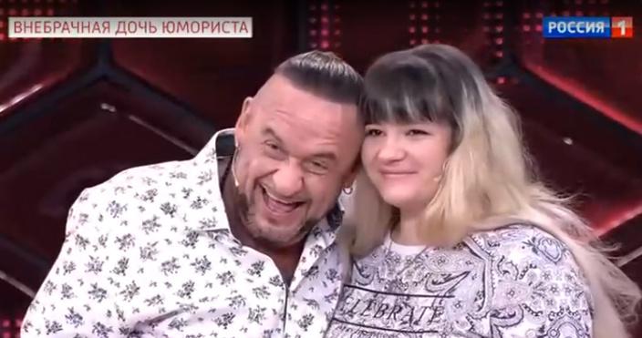 Морозов и его названная дочь Анастасия