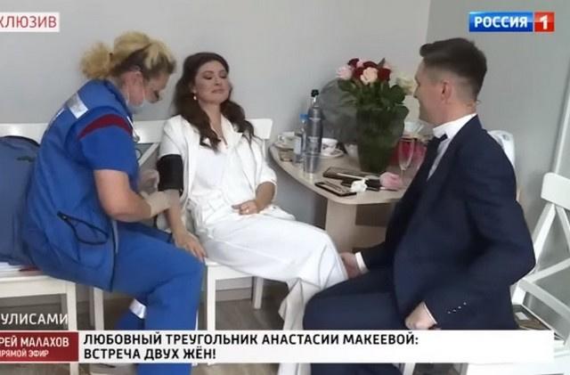 Макеевой вызвали скорую на съемки