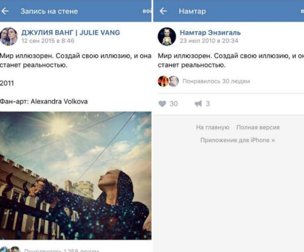 Новости: Намтар Энзигаль готовит судебный иск к победительнице «Битвы экстрасенсов» Джулии Ванг – фото №4