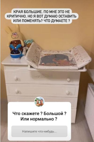 Беременная жена Андрея Чуева обустроила детскую