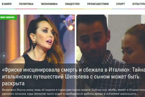 Родственников Фриске шокировали публикации об умершей певице